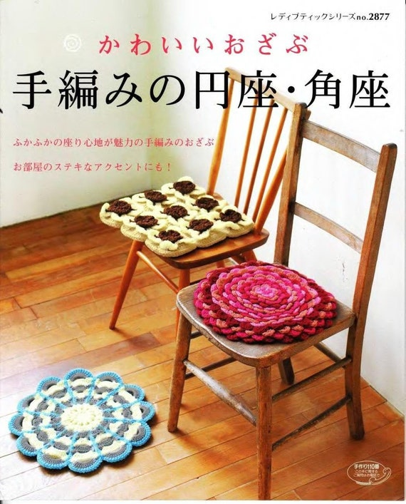 chair cushions sewing pattern PDF tutorial instructions to make padded seat cushions pdf instant download