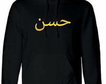 Personalised Hoodie Custom T Shirt Arabic Name Men Top Your Name Eid Gift Jumper