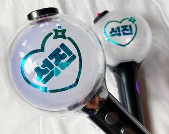 BTS Korean Heart ARMY Bomb Lightstick Decal/Sticker
