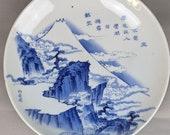 Large Japanese Vintage Sometsuke Arita Imari Porcelain Blue and White Charger, Fuji Landscape Cliffs Rocks Pines Clouds Clerical Script Poem