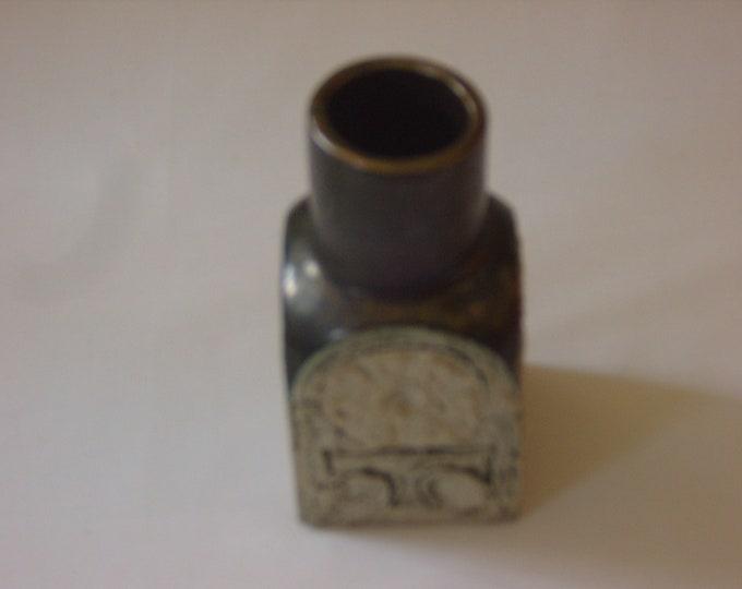 Troika Spice Jar (308)