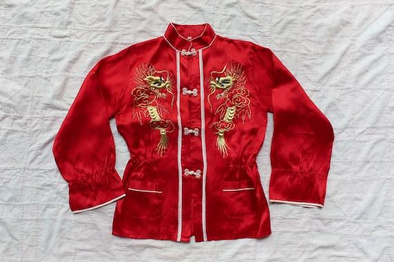 1940s WW2 Souvenir Embroidered Silk Pajama Set