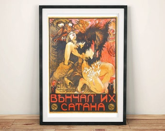 Married by Satan Poster: Vintage Russian Occult Movie Cinema Print