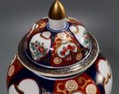Ginger Jar-Japanese Ginger Jar Vase Gold Imari Hand Painted