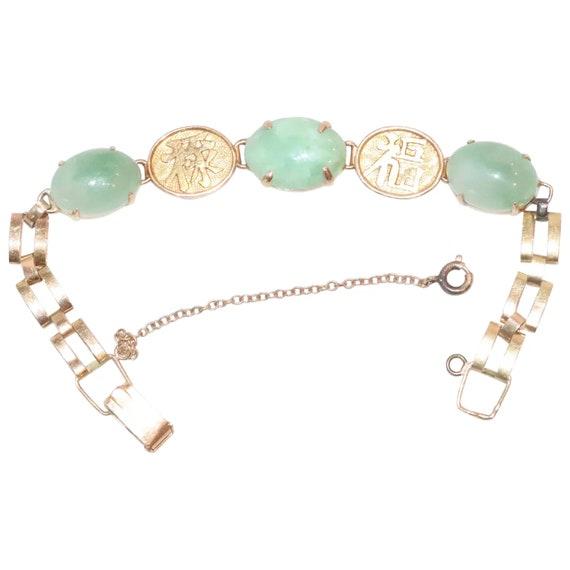 14K Yellow Gold Chinese Jade Bracelet