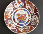 Vintage 1970s Japan UCGC Large Fruit Bowl Ceramic Imari Pattern Red Orange Blue Green Gold Dish Japanese Bowl