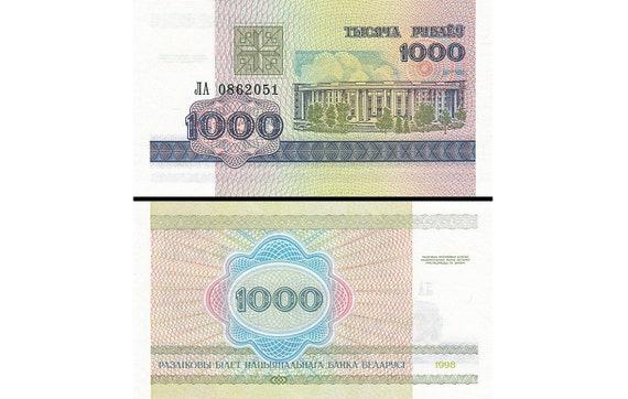 Belarus P-2 One Rublei Year 1992 Uncirculated Rabbit Banknotes Europe