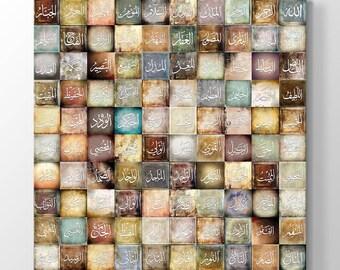 Islamic wall art   Etsy