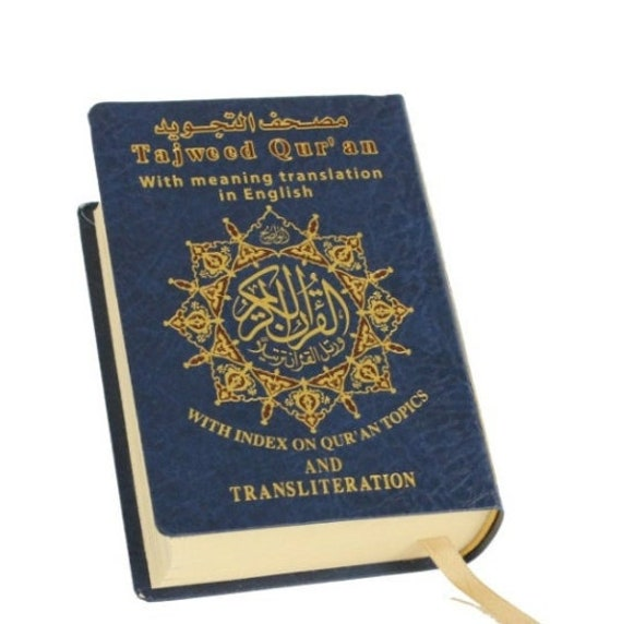 Complete Tajweed Quran Color coded with English Translation and  Transliteration Dar Marifa Mushaf Pocket Size Leather Cover