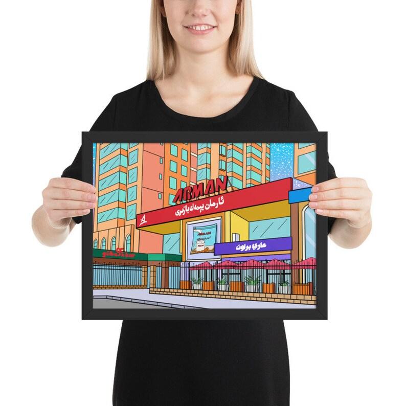 Arman Supermarket Framed Poster