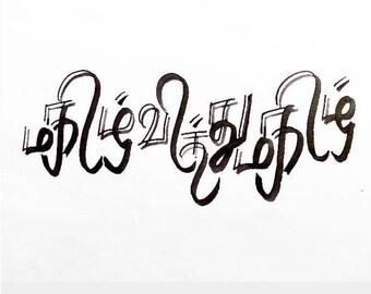 Tattoo logo design | Etsy