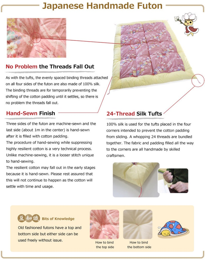 Japanese Kake Futon Organic Cotton Filling Futon Quilt Mustard - Hand Made by Futon Craftsman Standard Weight