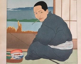 Pecheur de Sawara Japon by Paul Jacoulet Woodblock Color Print Signed Limited Edition