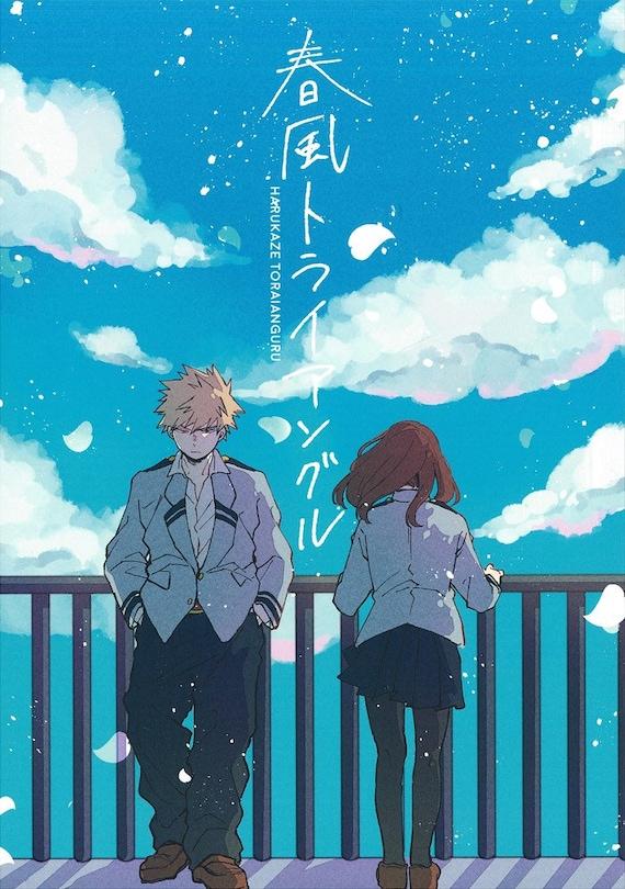 My Hero Academia Doujinshi Bakugou Katsuki X Uraraka Ochako Kaccha Hemhem Anime Manga Bnha