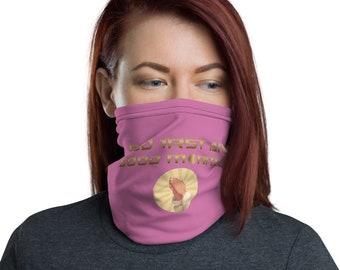 Pink GFANDGM Mask