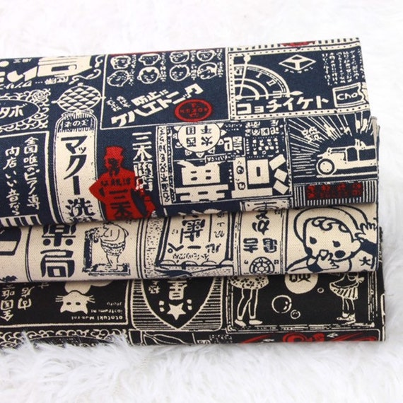 Japanese Prints Cotton Fabric for  Upholstery Book Sleep Hand Bags Table Mat Craft Supply Half Yard Unit