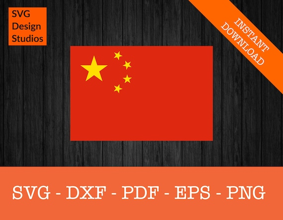 China Chinese National Flag Clipart Svg Cut File Png Dxf Etsy