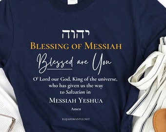"Yeshua Torah T Shirt ""Blessing of Messiah"", 100% Profit Donated, Christian Gifts, Messiah Shirt, Jesus Shirts, YHWH, Aleph Tav, Messianic"