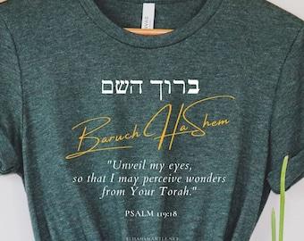 Baruch HaShem Torah T Shirt, Psalm Shirts, Yeshua Shirt, 100% Profit Donated, Hebrew Shirts, Christian Gifts, Shirts with Hebrew, YHWH