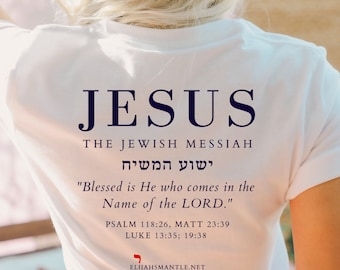 """Jesus the Jewish Messiah Evangelism T Shirt """"Blessed Is He..."""" Front / Back, 100% Profit Donated, Christian Gifts, Yeshua Shirts, ProphecyT"""