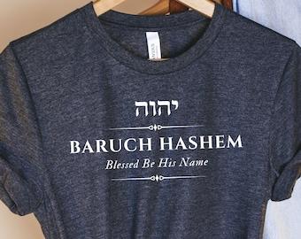 Baruch HaShem, Jesus, Yeshua Shirts, 100% Profit Donated, Christian, Bible T Shirt, Bible Verse Shirt, YHWH, Hebrew Scripture Shirt, Torah