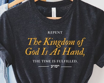 """Jesus T Shirt, Yeshua Shirt, Bible Verse Shirt, """"The Kingdom of God is at Hand"""" 100% Profit Donated, Christian Gifts, Prophecy T Shirts"""