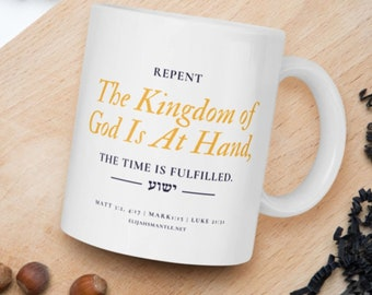 """Jesus - Yeshua Coffee Mugs, Christian Gifts, """"Repent, For the Kingdom of God is at Hand"""" Pastor - Rabbi Gifts, Bible Verse Mugs, Bible Quote"""
