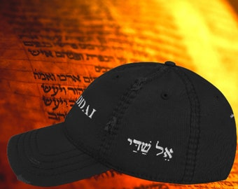 Yeshua Ball Caps