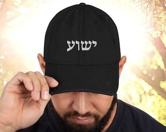 Yeshua Ball Caps