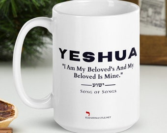 Yeshua - Jesus Christian Coffee Mug, Song of Songs, Jesus Drinkware, Bible Verse Mugs, 100% Profit Donated, Song of Solomon, Faith Latte Mug