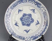Chinese antique porcelain Qing dynasty Kangxi style blue and white porcelain plate.Chinese antiques dish,Ornament,ceramic vintage collection