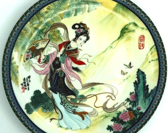 """Imperial Jingdezhen Plate, Beauties of Red Mansion #1 (in series of 12) """"Pao Chi"""" 1985 by  Bradford Exchange"""