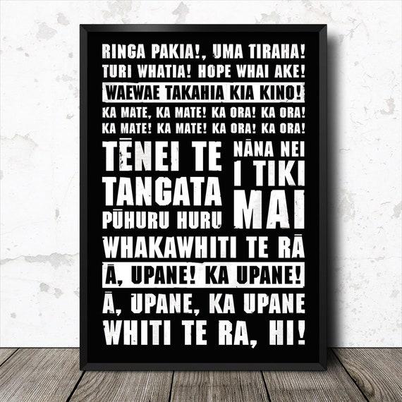New Zealand Haka Rugby Song Lyrics Anthem Poster Print Etsy