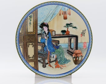 Authentic Imperial Jingdezhen Fine Porcelain Plate, 9th in The Beauties of the Red Mansion Series, Jingdezhen Porcelain 9th Ko-ching