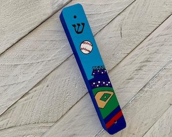Baseball stadium Mezuzah, Children's Mezuzah, sports, Jewish Gift, hand painted, Bris gift, boys mezuzah, non kosher scroll