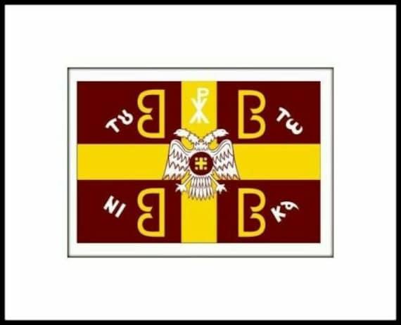 favorito administración Aparador  Greek Byzantine 4B flag en touto nika 150cm x 100cm | Etsy