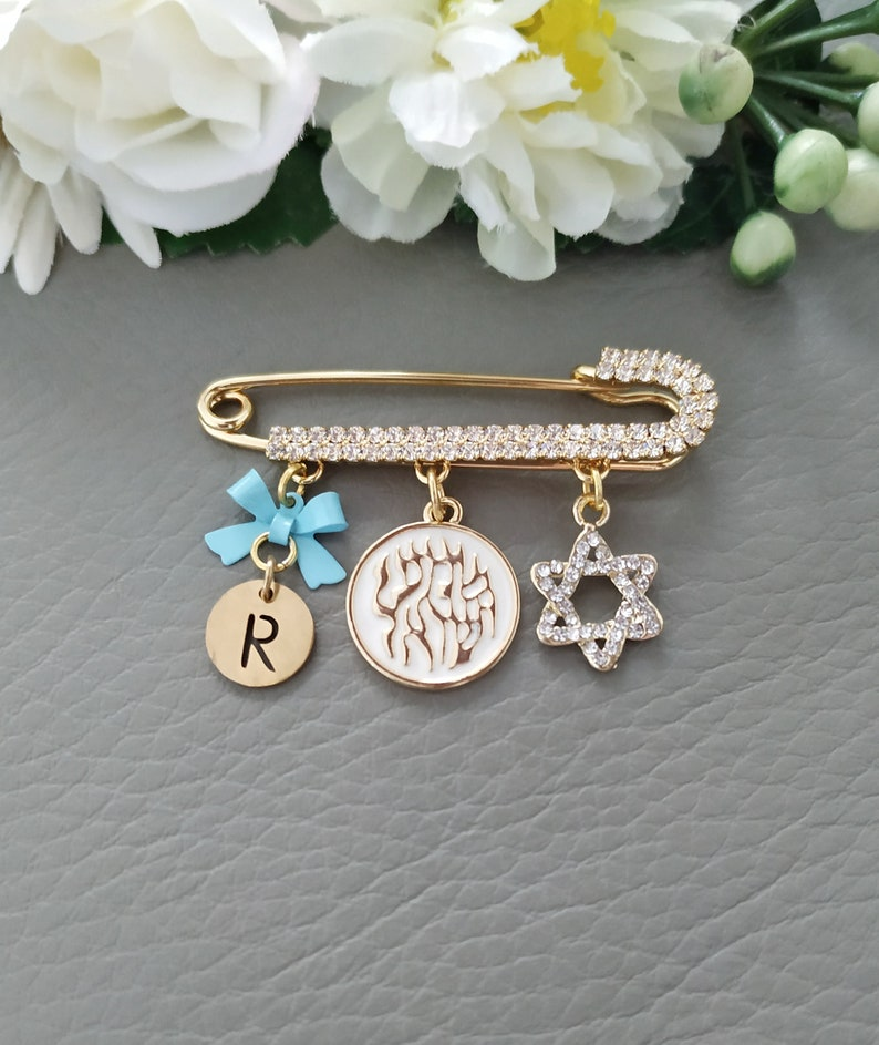 Personalized Gold Shema Yisrael Charm Jewish Baby Pin Brooch Judaica Baby Gift Shema Hebrew Jewelry