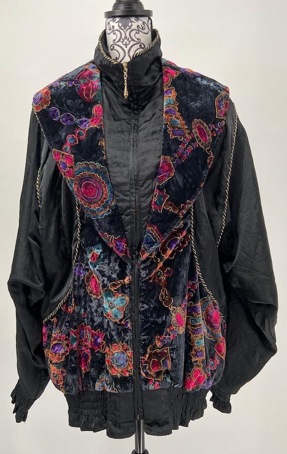 Vintage 1980s, Windbreaker Jacket