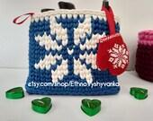 Snowflake handwoven basket, Knitted storage basket, Cotton crochet baskets, knitted tree skirt basket, basket christmas, nursery storage