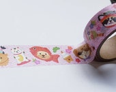 Rare Kawaii Japanese Designs Washi Tape, Japanese New Year, Shiba, Wave Pattern, Bamboo, Dogs, Sakura, Cherry Blossom, Lucky Cat Maneki Neko