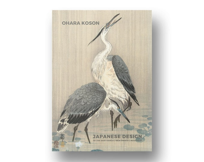 Ohara Koson, Two herons in the rain, Printable Art