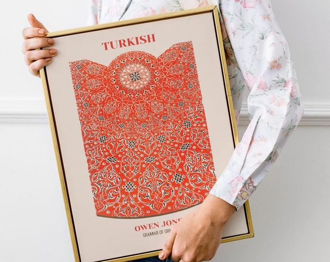 Owen Jones: Grammar of Ornament, Turkish   Vertical Print   Wall Art   Office Décor   Art Print   Design Sourcebook   Chromolithography