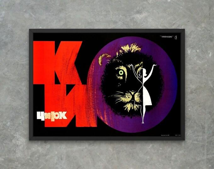 A Dynasty of Circus Magicians, Kio Poster (c. 1960)
