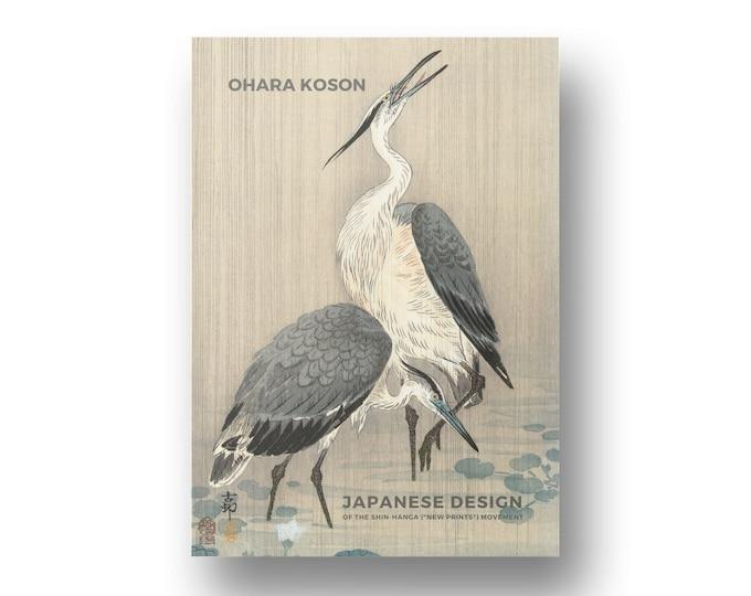 Ohara Koson, Two herons in the rain, Printable Art