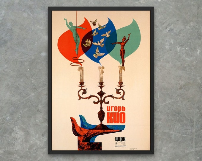 A Dynasty of Circus Magicians, Kio Poster (c. 1970)