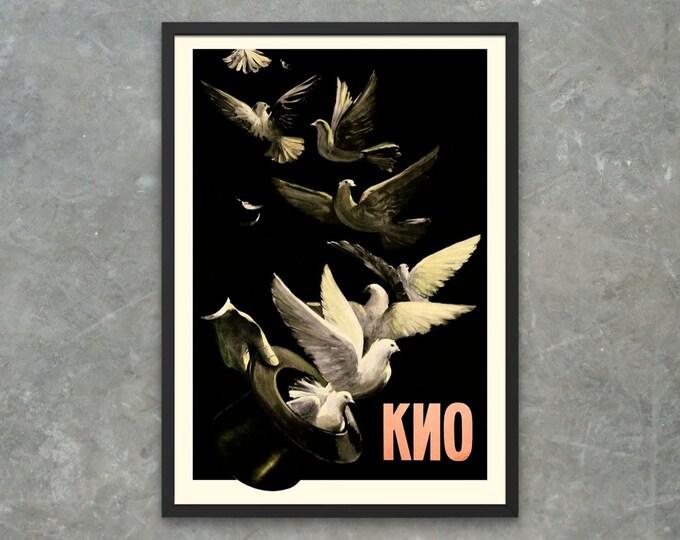 A Dynasty of Circus Magicians, Kio Poster (c. 1969)