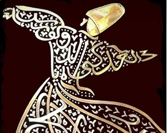 Calligraphy Art Whirling Sufi Dervish Wooden Painting Wall Décor