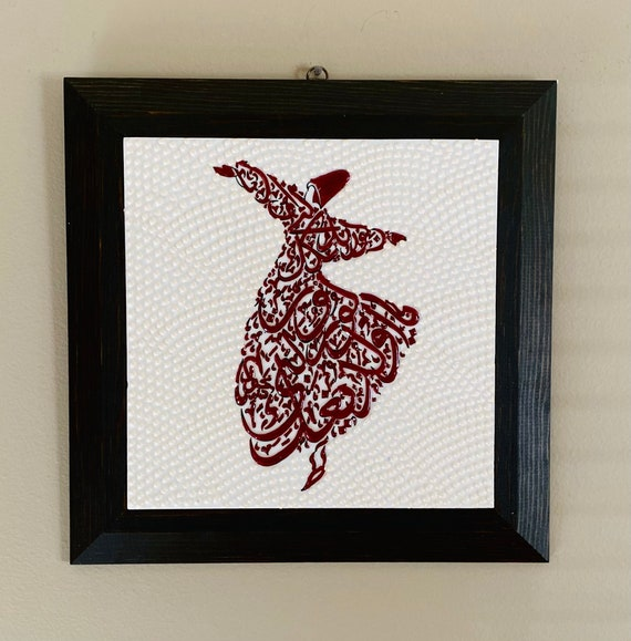 Rumi's Poetry Hand Written Ceramic Tile Wall Art