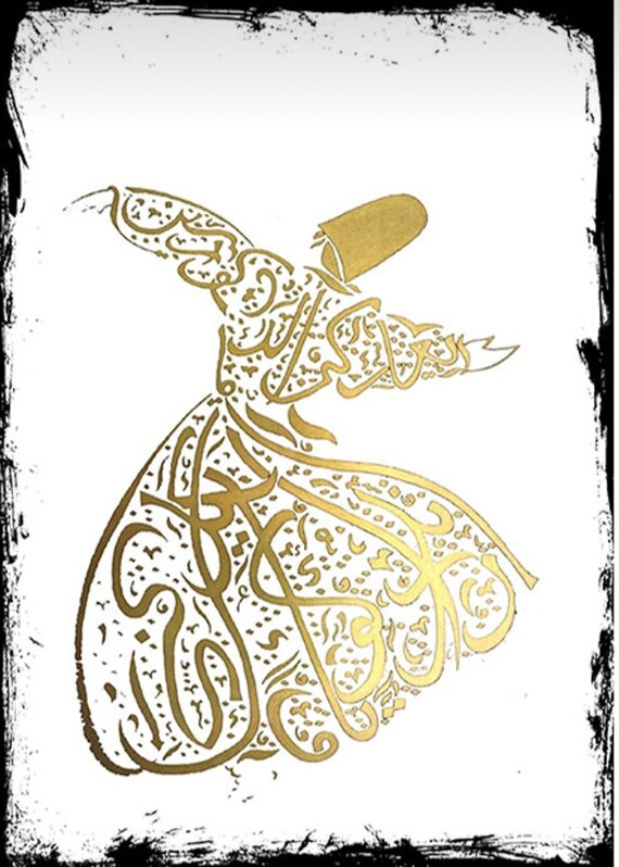 Calligraphy Art White Gold Whirling Sufi Dervish Wooden Painting Wall Décor Collection