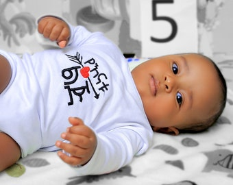 Wolfaby, Ethiopian baby, Habesha baby, Amharic art print, embroidery, baby bodysuits, diaper tshirt, for funny baby gift, baby shower